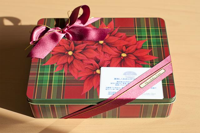 チョコレート専門店ショコラティエ・エリカ