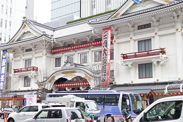 GINZA KABUKIZA 歌舞伎座