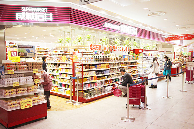 成城石井 セレオ甲府店(甲府市丸の内)