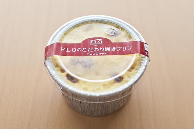 FLO(フロ・プレステージュ)のこだわり焼きプリン
