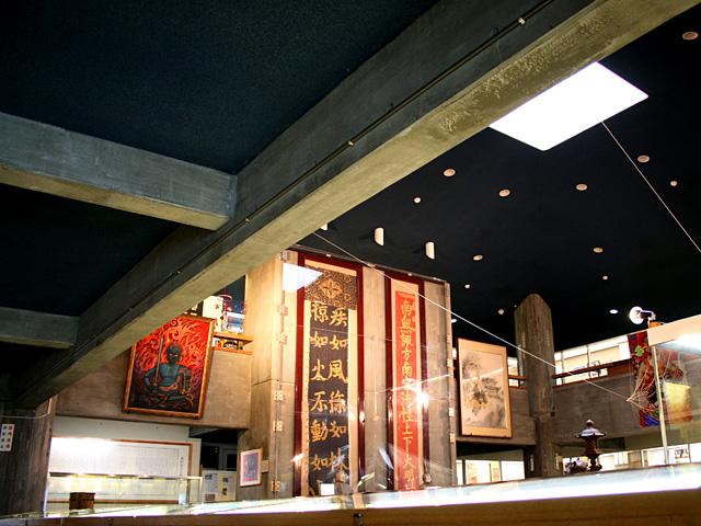 信玄公宝物館